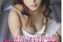 pure idol 17 full porn movie