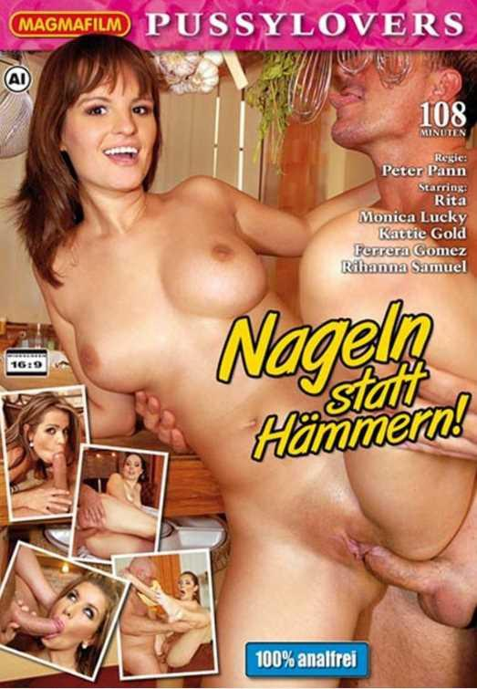 Порно кино мира 13303 фотография