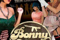 Bonny and Clide Full XXX Movie