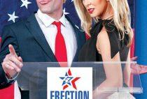 ZZ Erection 2016 full xxx movie