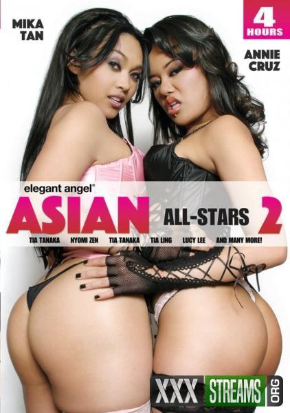 ASIAN ALL-STARS 2 (2018)