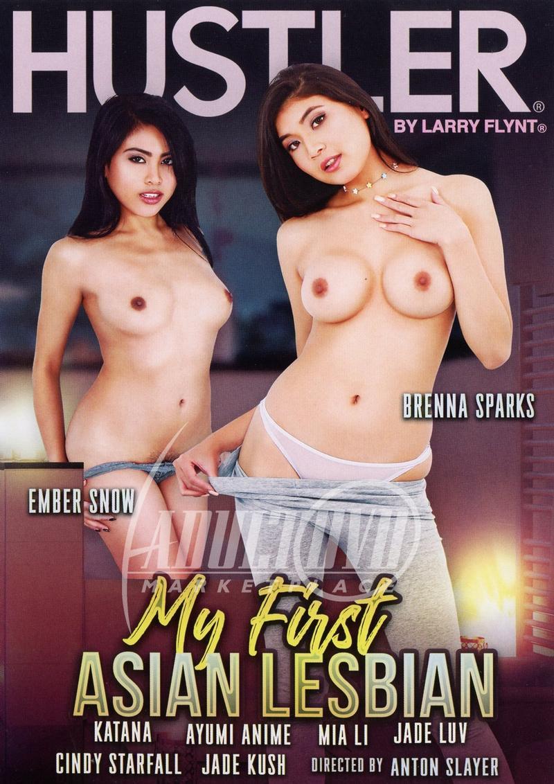 MY FIRST ASIAN LESBIAN (2018)