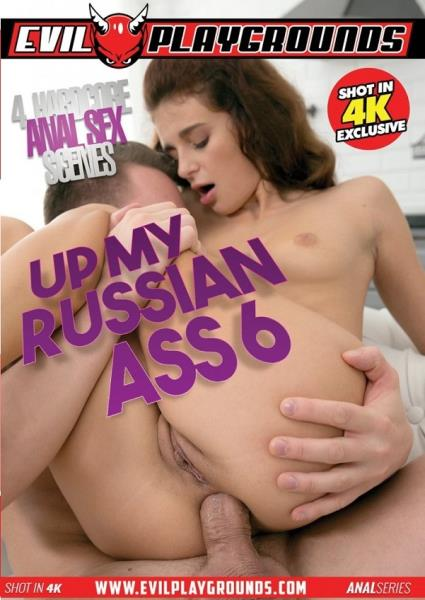 UP MY RUSSIAN ASS 6 (2018)